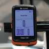Thumbnail image for Interbike 2016 – Electronics from Bryton, Garmin, Polar and Skulpt