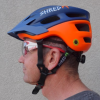 Thumbnail image for First Impressions – Shred Optics Short Stack Helmet